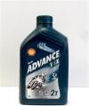 SHELL Advance VSX 2 1L SK